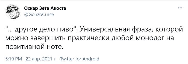 Фото №8 - Шутки четверга и решительный Брежнев