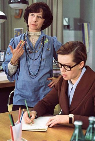 Фото №18 - Самые стильные героини советских фильмов