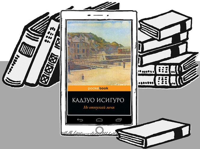 Фото №6 - 10 книг для поколения Z
