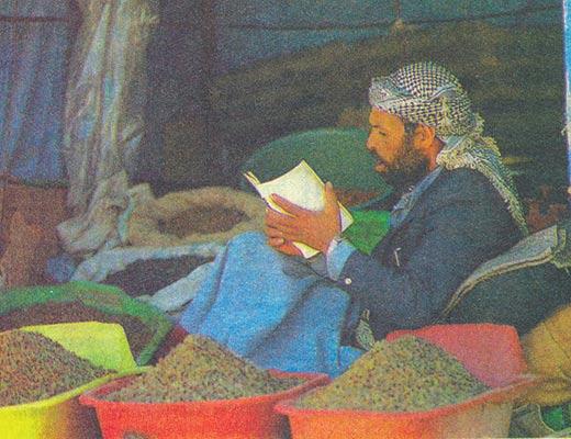 Фото №1 - Йеменская трапеза