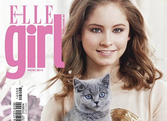 Фото №1 - Юлия Липницкая в новом номере журнала ELLE girl