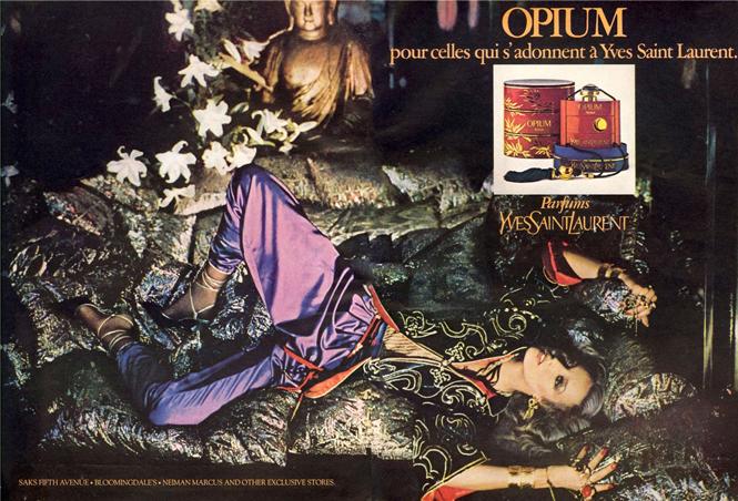 Фото №4 - Легендарный и дерзкий: Opium от Yves Saint Laurent
