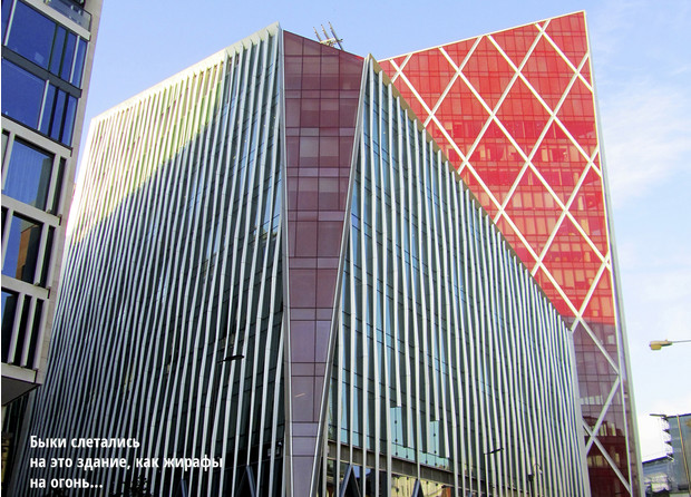 Фото №9 - Они позорят свой район! 10 уродливых архитектурных сооружений
