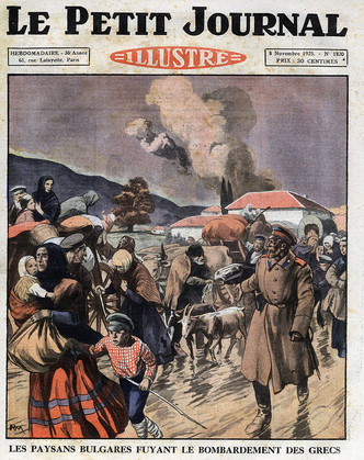 Фото №1 - Полный иррационал: самые абсурдные войны ХХ века