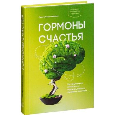 Фото №10 - Топ-10 нон-фикшн книг о саморазвитии, которые вам стоит прочесть