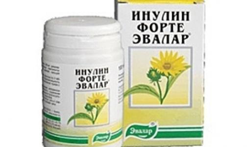Фото №1 - Компания «Эвалар» рекламировала биодобавки как лекарственные средства