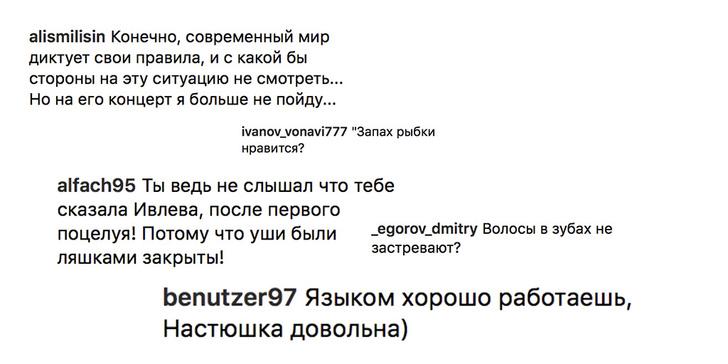 Фото №1 - Почему из-за Насти Ивлеевой теперь смеются над Элджеем