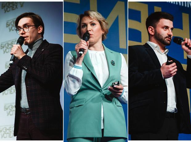Фото №1 - Как превратить стартап в успешный бизнес: учимся у лучших российских предпринимателей