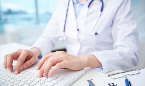 Фото №1 - ОНФ проводит опрос среди медиков о нарушениях при начислении «коронавирусных» выплат. Результаты сообщат Путину
