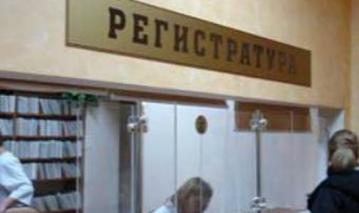 Фото №1 - Куда жаловаться, если в поликлинике нет номерков?