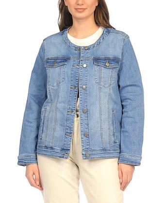 Фото №15 - От длины до декора: 5 главных ошибок при выборе джинсовой куртки