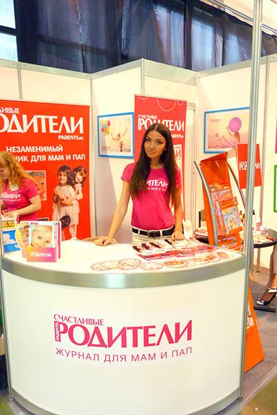 Фото №7 - Журнал «Счастливые родители» на «Фестивале беременных и младенцев WAN Expo»