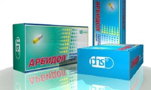 Фото №1 - Через год россияне узнают, эффективен ли на самом деле «Арбидол»