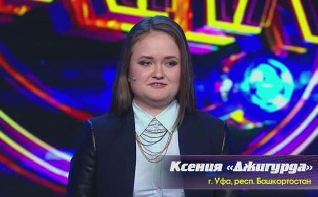 Знаменитости из Башкирии, знаменитости из Уфы