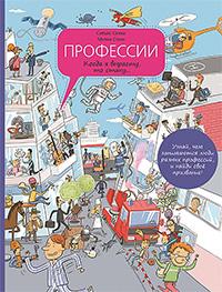 Фото №35 - Книги для девочек к 8 Марта