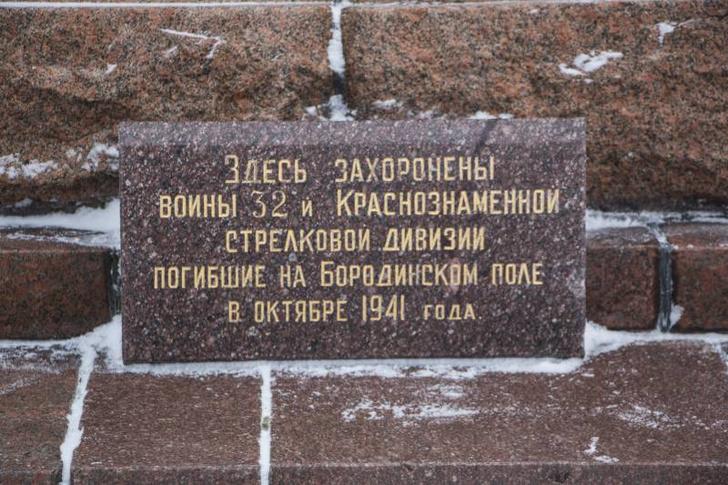 Фото №10 - Танковое Бородино, октябрь 1941 года