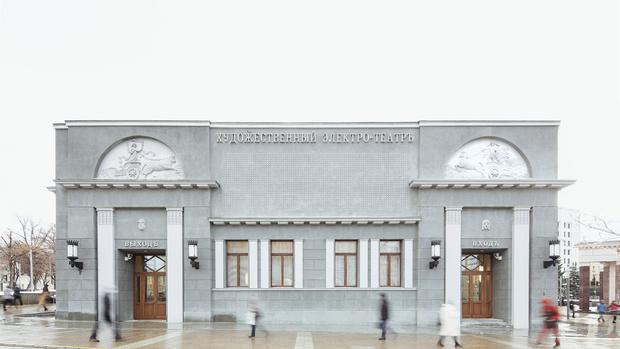 Фото №1 - В Москве открывается кинотеатр «Художественный»