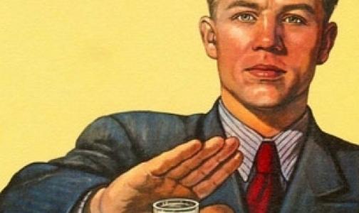Фото №1 - Россияне стали пить меньше алкоголя, но не намного