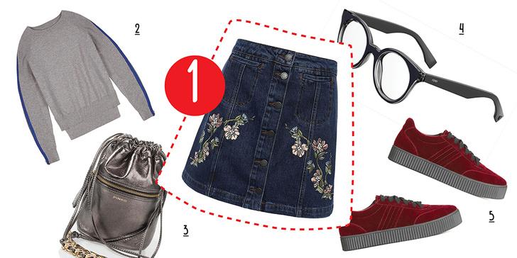 Фото №4 - С чем носить юбку с пуговицами
