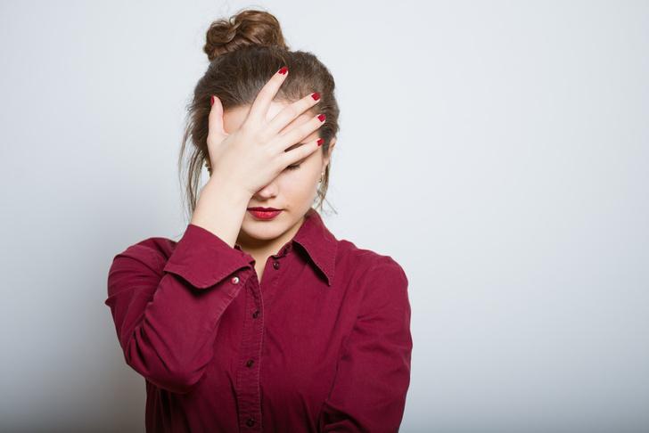 Фото №1 - Ученые рассказали о простом способе избавиться от чувства стыда