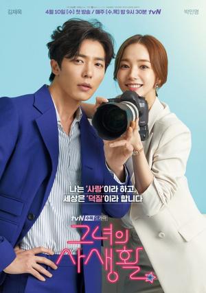 Фото №1 - Какие еще дорамы посмотреть, пока ждешь премьеру нового сериала с Пак Со Джуном