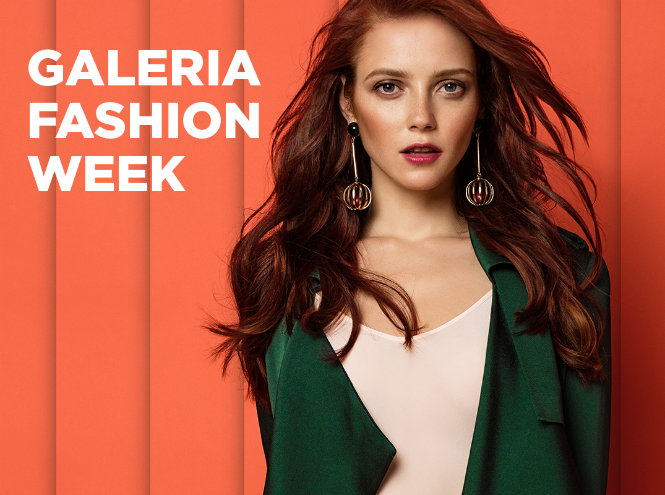 Фото №1 - Galeria Fashion Week: в Петербурге пройдет V неделя моды