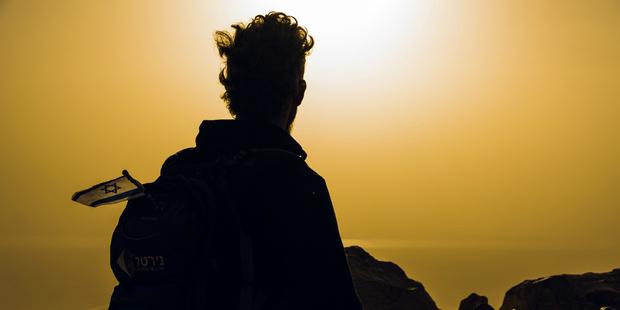 Фото №3 - «Таглит»: твое путешествие