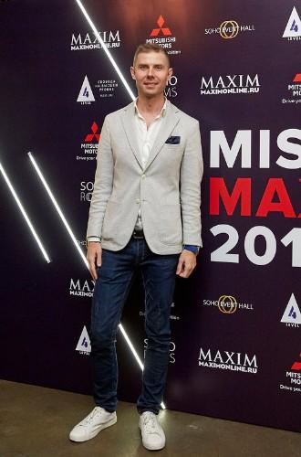 Фото №5 - Miss Maxim 2018: самый популярный мужской журнал нашел самую красивую девушку