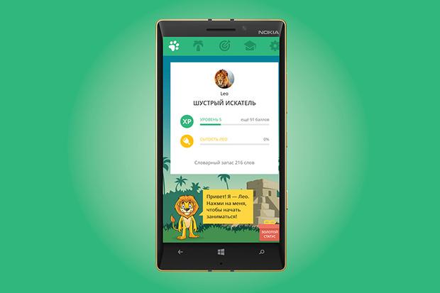 Английский с LinguaLeo приложение