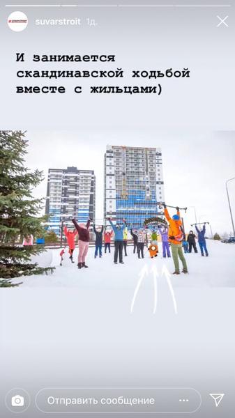 Фото №2 - В Казани у въезда в жилой комплекс «Южный парк» установили могилку Кенни МакКормика