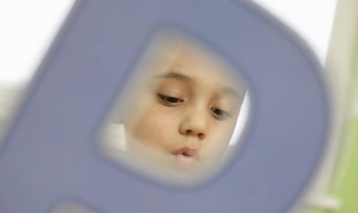 Фото №1 - Российский ученый изобрел детский логопедический тренажер