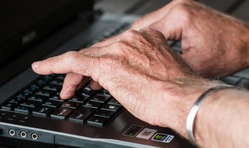 Фото №1 - Ученые рассказали, когда начинается старение и как его замедлить