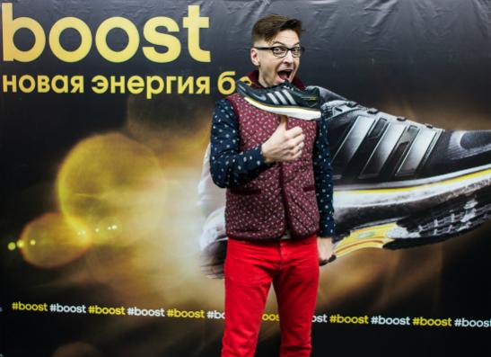 Фото №1 - Adidas BOOST: учимся правильно бегать