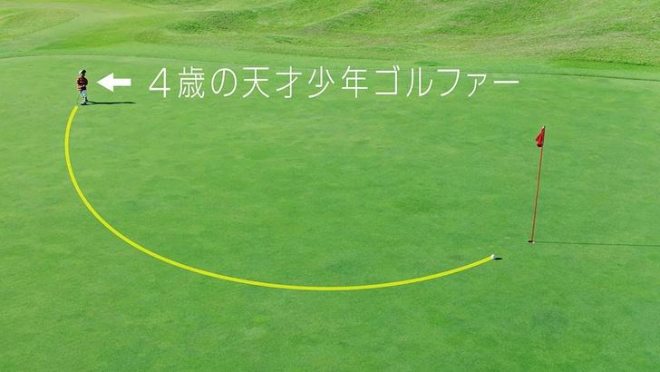Фото №1 - Nissan создали самонаводящийся мячик для гольфа