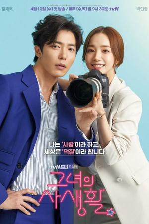 Фото №7 - Служебный роман: 8 корейских дорам про самых милых неприступных боссов