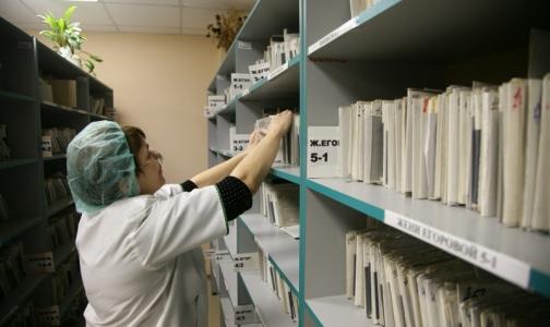Фото №1 - В российских поликлиниках появятся кабинеты с фаллоимитаторами