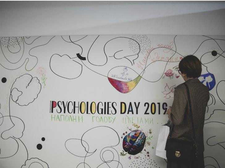 Фото №2 - Как прошла вторая ежегодная конференция Psychologies Day 2019