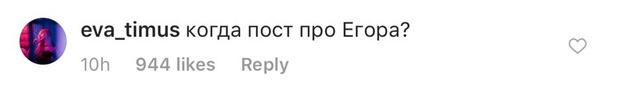 Фото №3 - Егор Крид выложил совместное видео с Дашей Клюкиной в свой день рождения