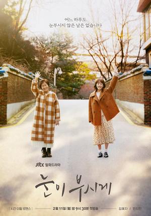 Фото №24 - Выбор IMDB: 25 лучших корейских дорам 2019 года