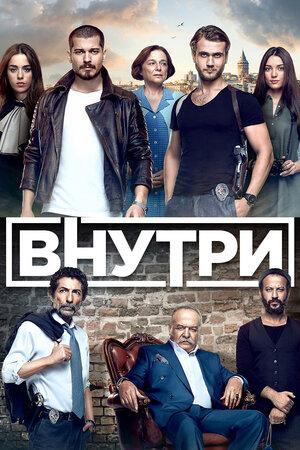 Фото №5 - Лучшие турецкие сериалы, в которых играет красавчик Чагатай Улусой 🤤