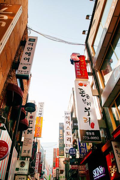 Фото №1 - K-love: почему весь мир влюбился в Корею