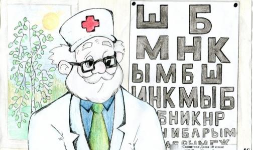 Фото №1 - 1 октября петербуржцы начнут выбирать лучшего детского врача