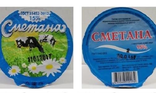 Фото №1 - Еще две марки поддельной сметаны обнаружили в петербургских магазинах