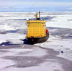 Фото №1 - Полярники высаживаются на лед