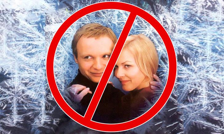 Фото №1 - Что смотреть, если ты ненавидишь фильм «Ирония судьбы, или С лёгким паром!»