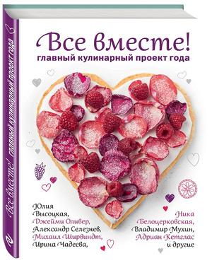 Фото №8 - Книги для мам, подруг и бабушек к 8 Марта