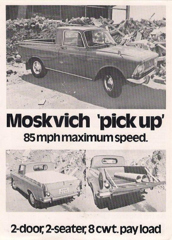 Фото №5 - Как советские автомобили рекламировали за рубежом