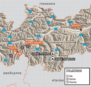 Фото №7 - Что нужно сделать в Австрии (долина Пацнаун)