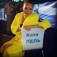 Катя Лель в проекте «Вышка» Первого канала