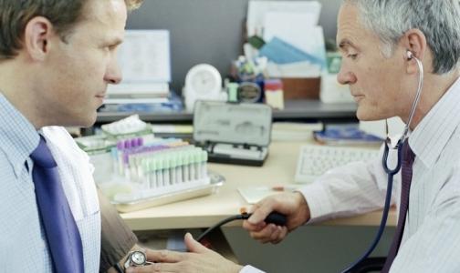 Фото №1 - В России впервые составили рейтинг терапевтов
